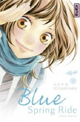 Blue spring ride 1276